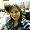 Лилия, 28, г.Ижевск