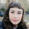 Инна Виноградская, 41, г.Самара