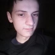Шакир 18 Уфа