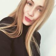 Юлия 28 лет (Козерог) Луганск