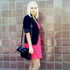 Kristina, 24, г.Бурынь