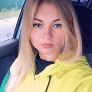 Ольга 27 Москва
