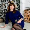 Катрин, 30, г.Саранск