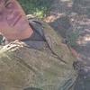 Сергей, 31, г.Сталинград