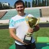 Дмитрий, 30, г.Курчатов
