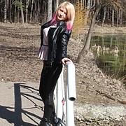 Ольга, 23, г.Унеча