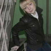 Светлана, 29 лет, Весы
