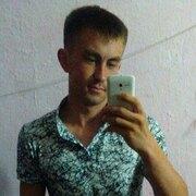 Андрей 22 Владивосток
