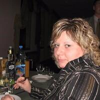Ксения, 41 год, Стрелец, Днепр