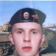 Алексей 32 Кострома