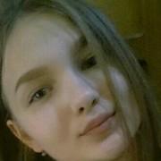 Алёна, 18, г.Таганрог