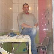 Сергей 43 года (Лев) Волгодонск