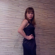 Ксения, 20, г.Сухой Лог