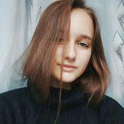 Дарья, 21, г.Могилёв