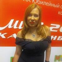 Елена, 41 год, Дева, Екатеринбург