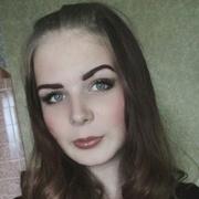 Марина 20 лет (Рак) Белая Холуница