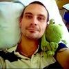 Marcel, 41, г.Кассель