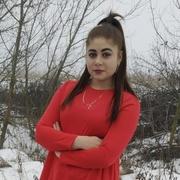 Кристина 18 Белгород