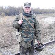 Александр, 27, г.Магдагачи