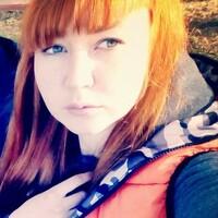 Марина Седова, 24 года, Овен, Ромны
