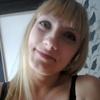 Дарья, 31, г.Быхов