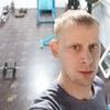 Александр, 31, г.Лиски (Воронежская обл.)