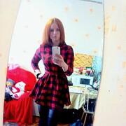 Анастасия, 24, г.Фокино