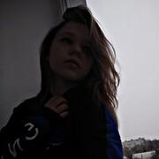 Оля, 16, г.Александрия
