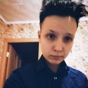Diana, 20, г.Хабаровск