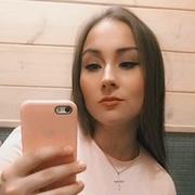 Елена 25 Красноярск