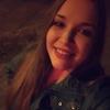 Маринка Малиновкая, 22, г.Черкассы