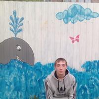 Евгений, 22 года, Козерог, Екатеринбург