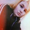 Диана Никонорова, 18, г.Минск