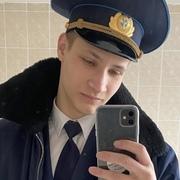 Dmitdem 19 Ульяновск