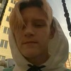 Gnarf, 18, г.Екатеринбург
