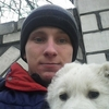 Дима, 24, г.Баштанка