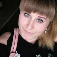 Христина, 28 років, Телець, Львів