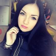 Виктория 31 Усть-Каменогорск