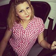 Наталья 28 лет (Близнецы) Нефтеюганск