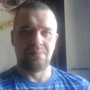 Дима 40 Томск