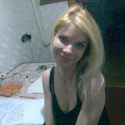 Олеся 32 года (Рыбы) хочет познакомиться в Чирчике