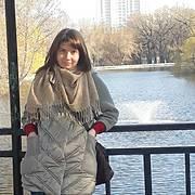 Rina 31 Саратов