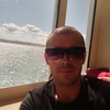Ion sorocean, 30, Colchester