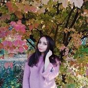 Джульетта, 20, г.Славянск