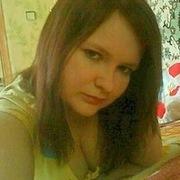 Мария, 27, г.Кириши
