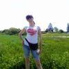 Natalіya, 33, Uzhgorod