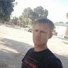 Andrey, 28, Bukhara