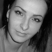 Знакомства в Димитровграде с пользователем Натали 30 лет (Лев)