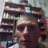 Дмитрий, 32, г.Шахтинск