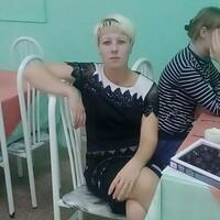 Елена, 38 лет, Телец, Челябинск